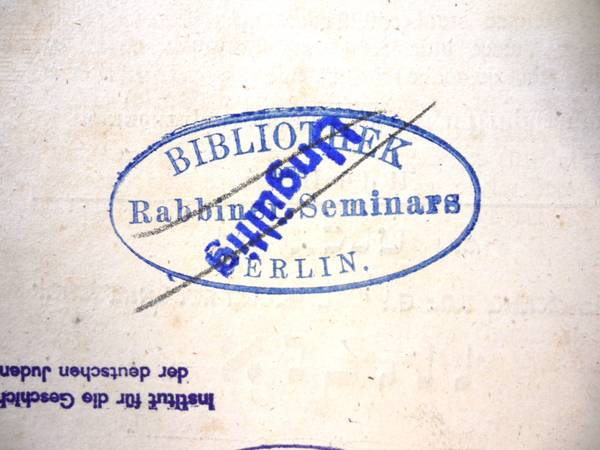 Bibliothek des Rabbiner-Seminars Berlin